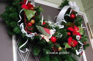 Matida_2008_001