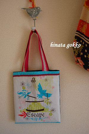 Matida_2008_082