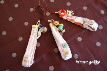 Matida_2008_086