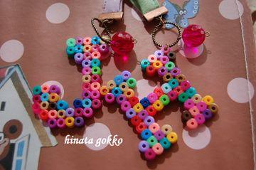 Matida_2008_089_2