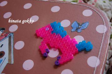 Matida_2008_091