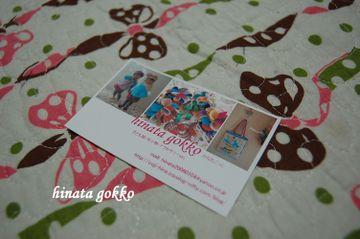 Matida_2008_099