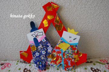 Matida_2008_080