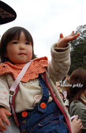 Matida_2008_13773