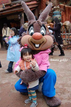 Matida_2008_13839
