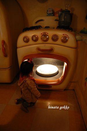 Matida_2008_13859