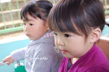Matida_2008_13983