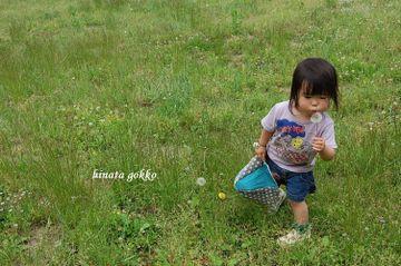 Matida_2008_14068_2