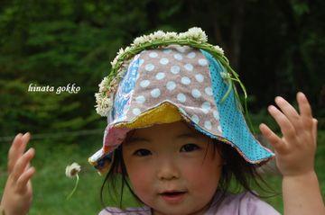 Matida_2008_14126_2